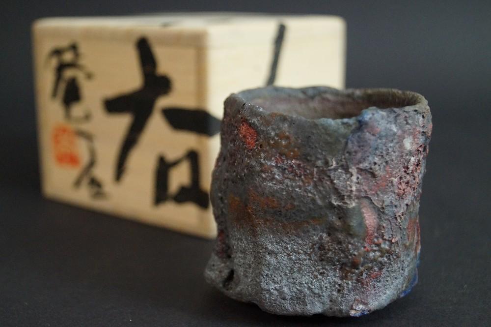 Handgetöpferte japanische Sake Schale (Guinomi) Wabi Sabi