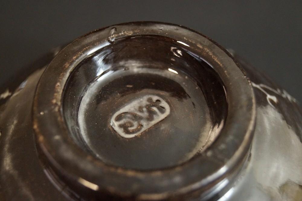 Handgetöpferte japanische Teeschale (Chawan) Raku Keramik von Shogetsu Kikko