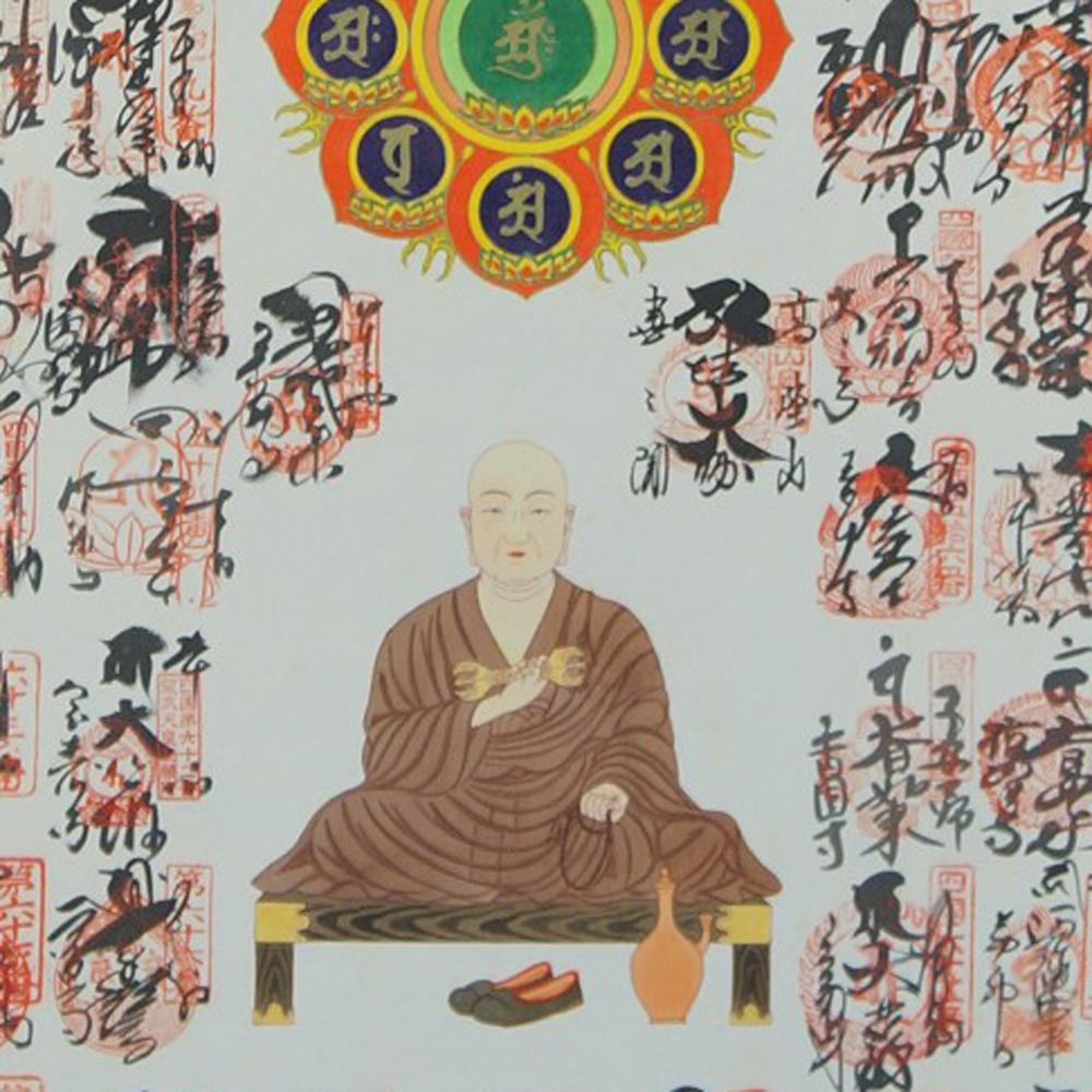 88 Tempel Saigoku - Japanisches Rollbild (Kakejiku, Kakemono)
