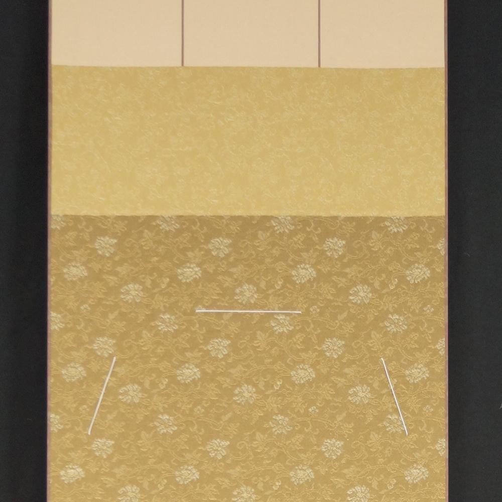 Leere Einfassung für ein Shikishi, braun (Neuware)