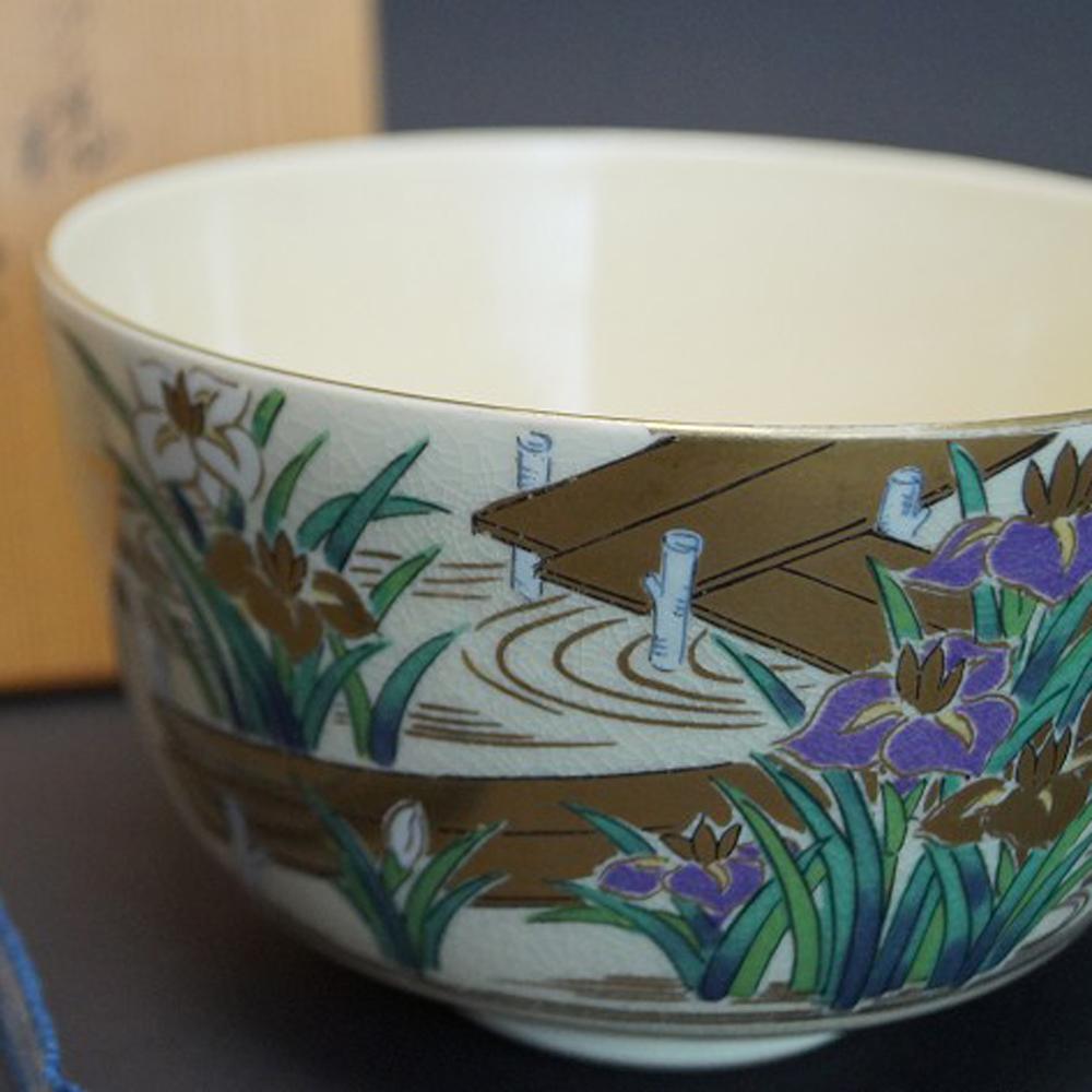 Handgetöpferte japanische Teeschale (Chawan) Kyoto Keramik Eiho Hashimoto