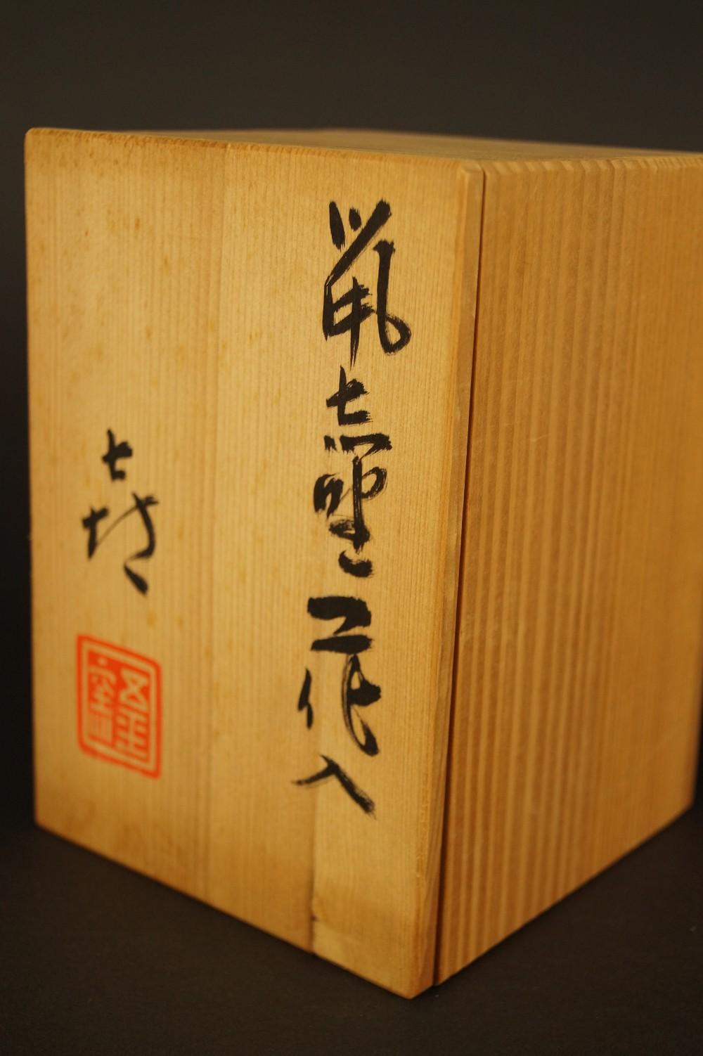 Handgetöpferte japanische Sake Flasche (Tokkuri) Shino Glasur