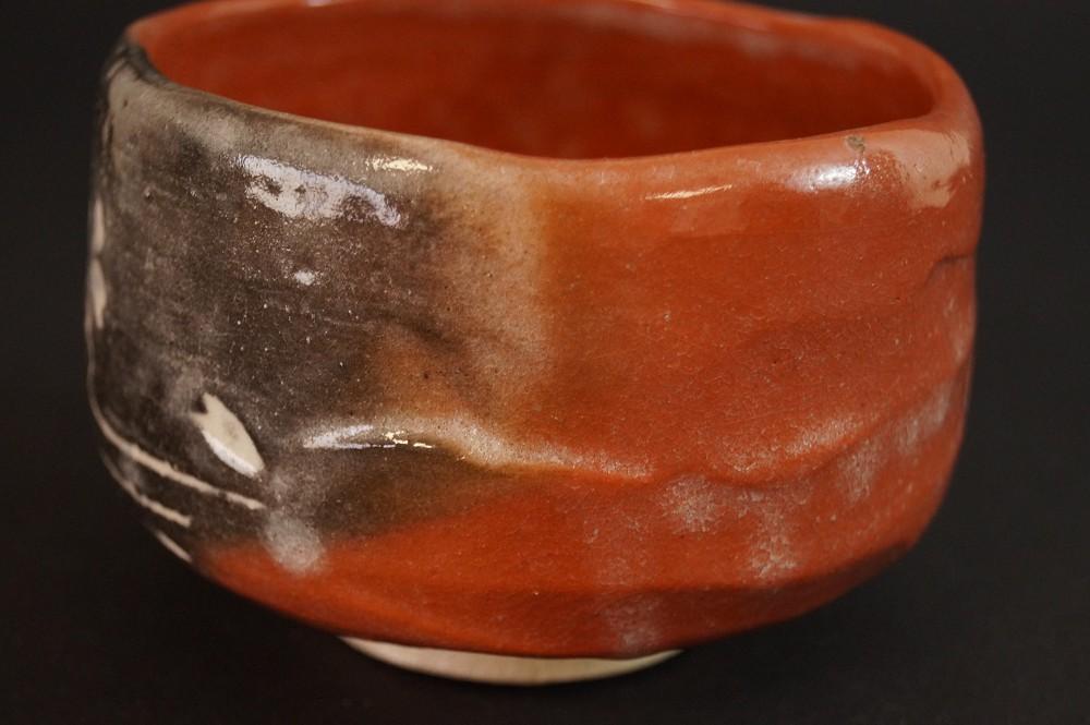 Handgetöpferte japanische Teeschale (Chawan) Raku Keramik von Shoraku Sasaki