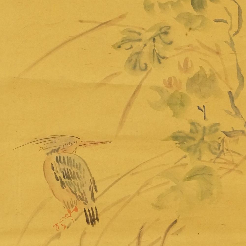 Vogel - Japanisches Rollbild (Kakejiku, Kakemono)