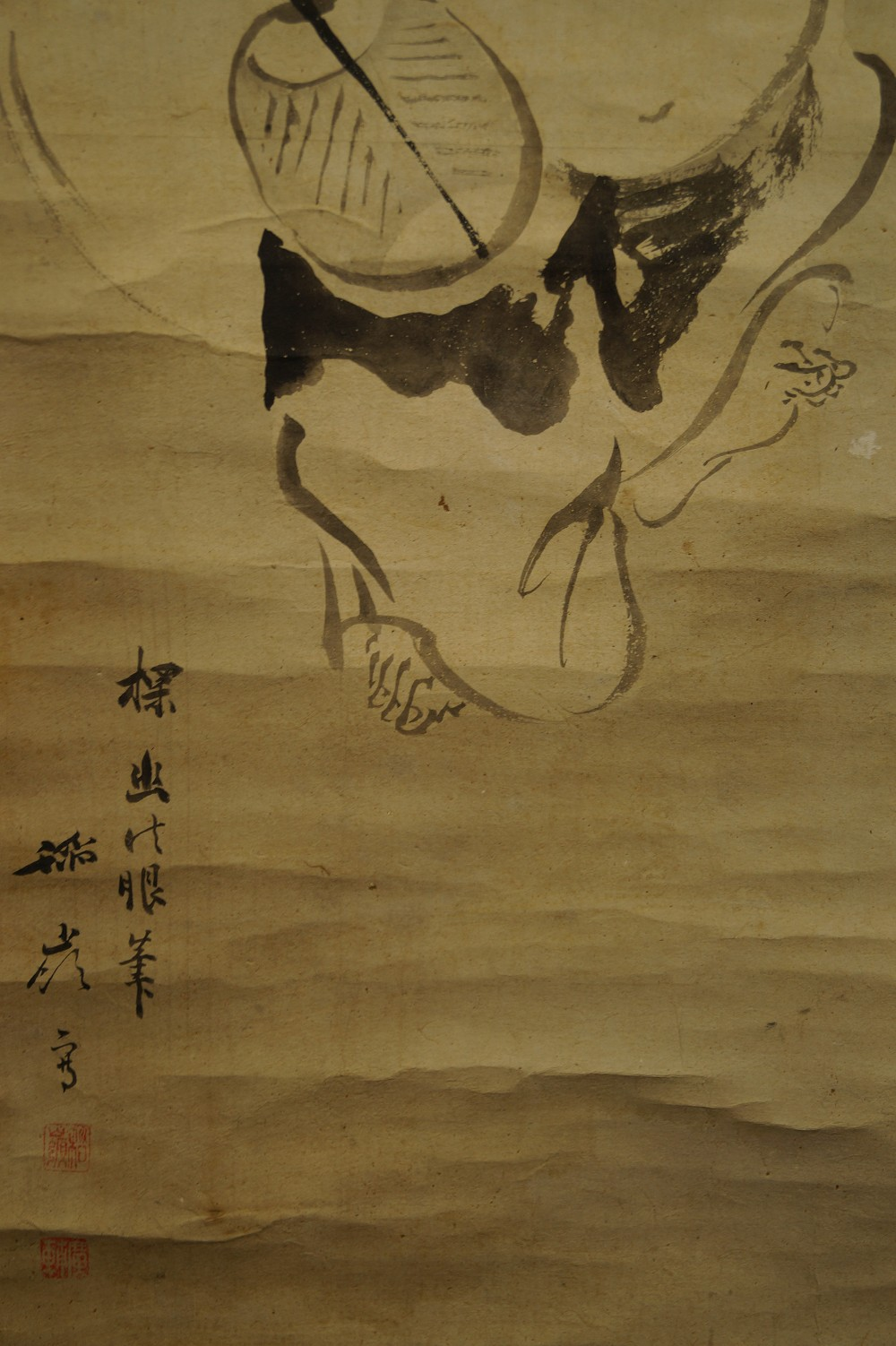 Landschaft und Hotei - 3er Set Japanische Rollbilder (Kakejiku, Kakemono)