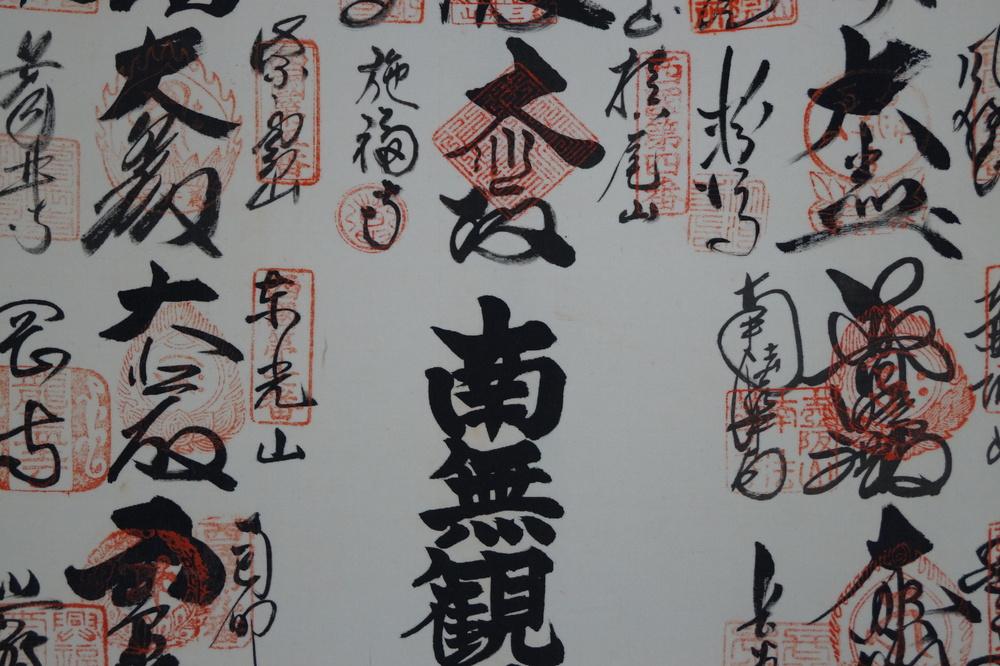 38 Saigoku Tempel - Japanisches Rollgemälde (Kakejiku)