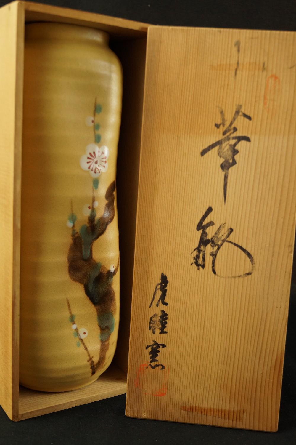 Sakura - japanische handgearbeitete Vase aus Imari Porzellan