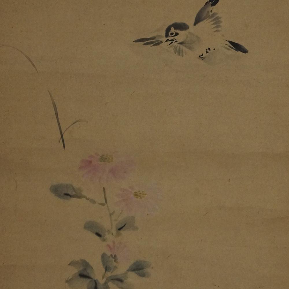 Vogel und Blume - Japanisches Rollgemälde (Kakejiku)