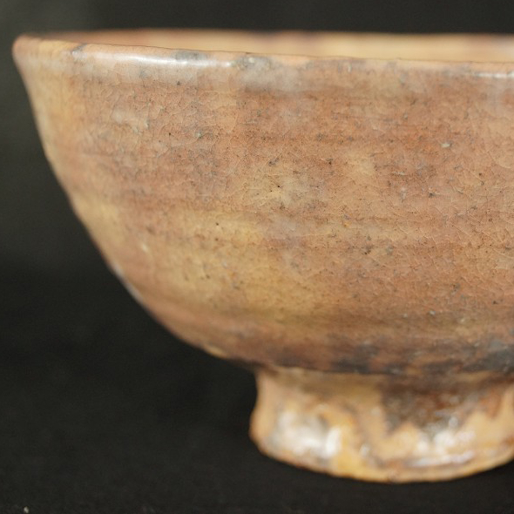 Handgetöpferte japanische Teeschale (Chawan) Hagi Keramik von Zuiho Ono