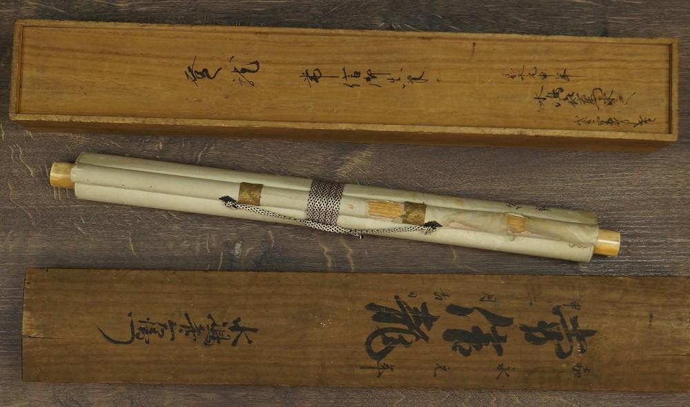 Emporsteigender Drache - Japanisches Rollbild (Kakejiku, Kakemono)