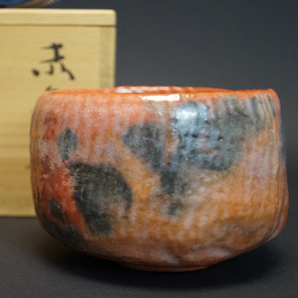 Handgetöpferte japanische Teeschale (Chawan) Raku Keramik Shoraku Sasaki