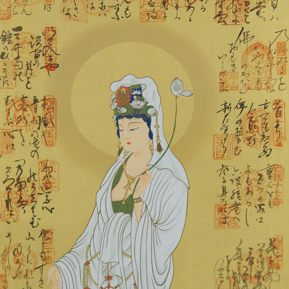 38 Tempel Saigoku - Japanisches Rollbild (Kakejiku, Kakemono)