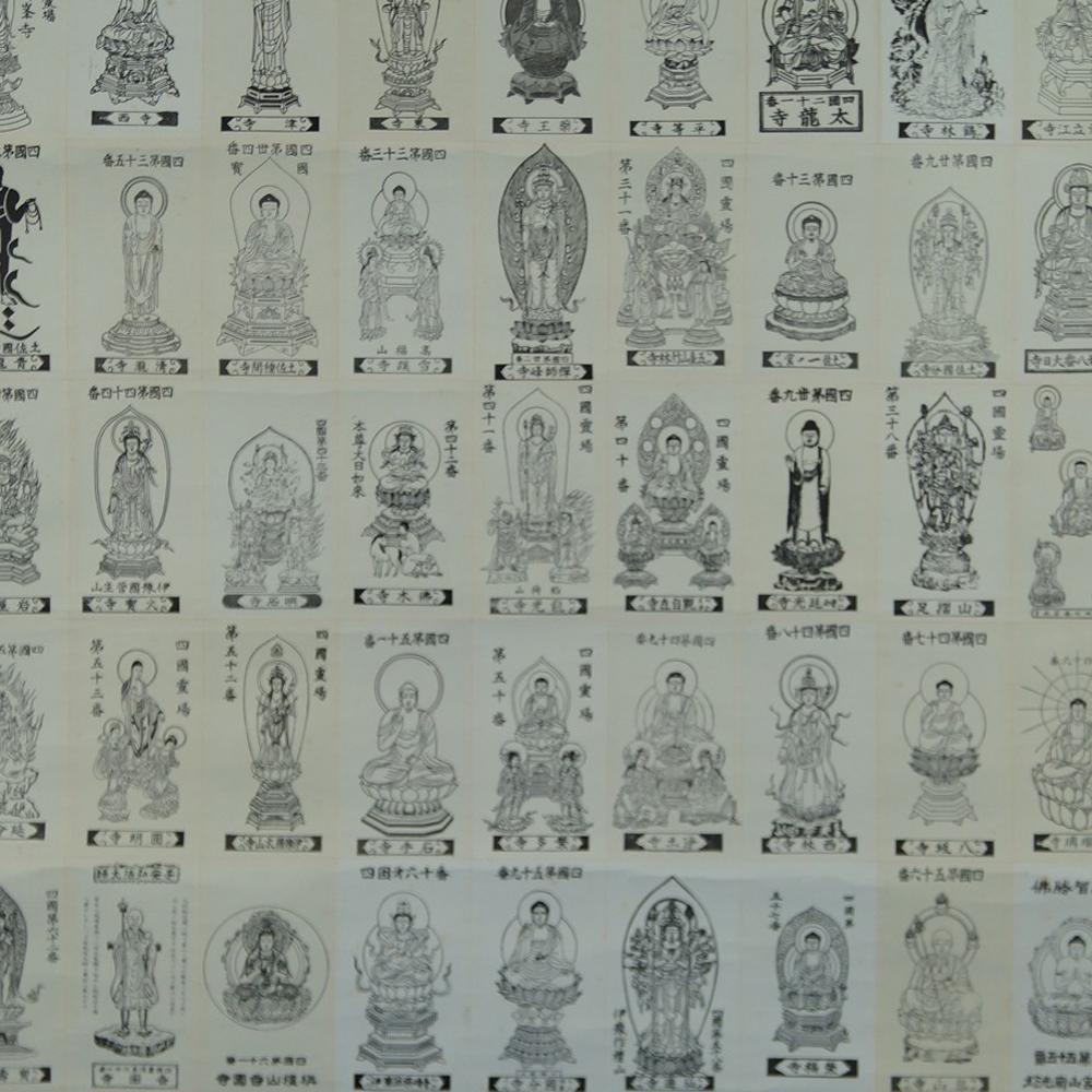 90 Tempel Saigoku - Japanisches Rollbild (Kakejiku, Kakemono)