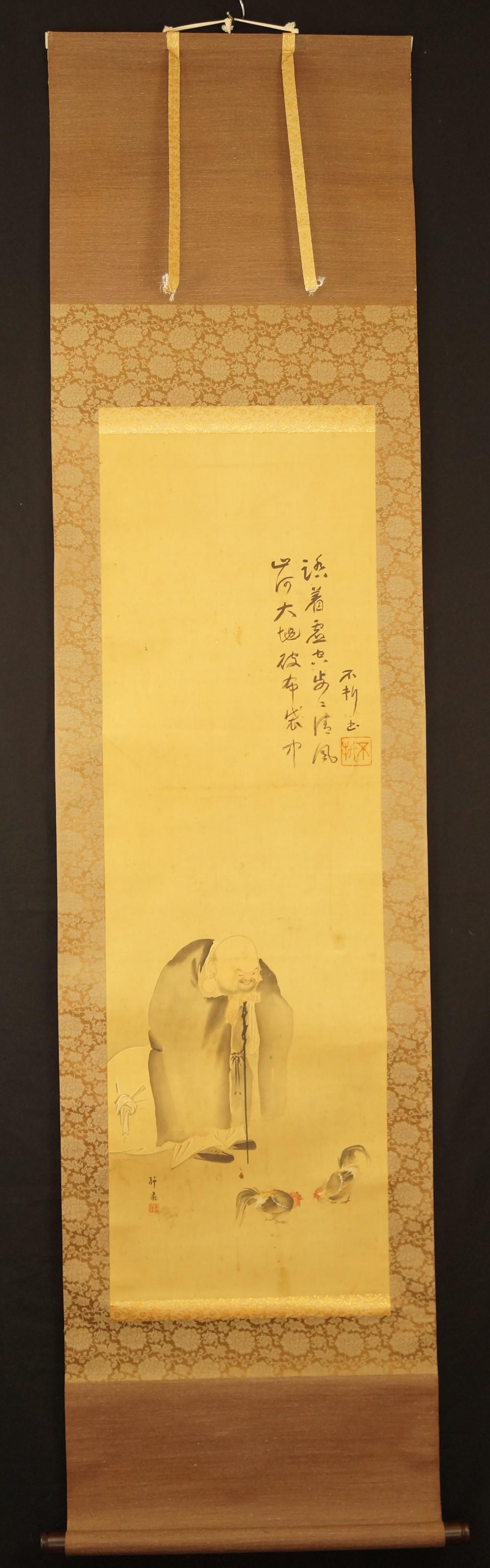 Hotei - Japanisches Rollbild (Kakejiku, Kakemono)