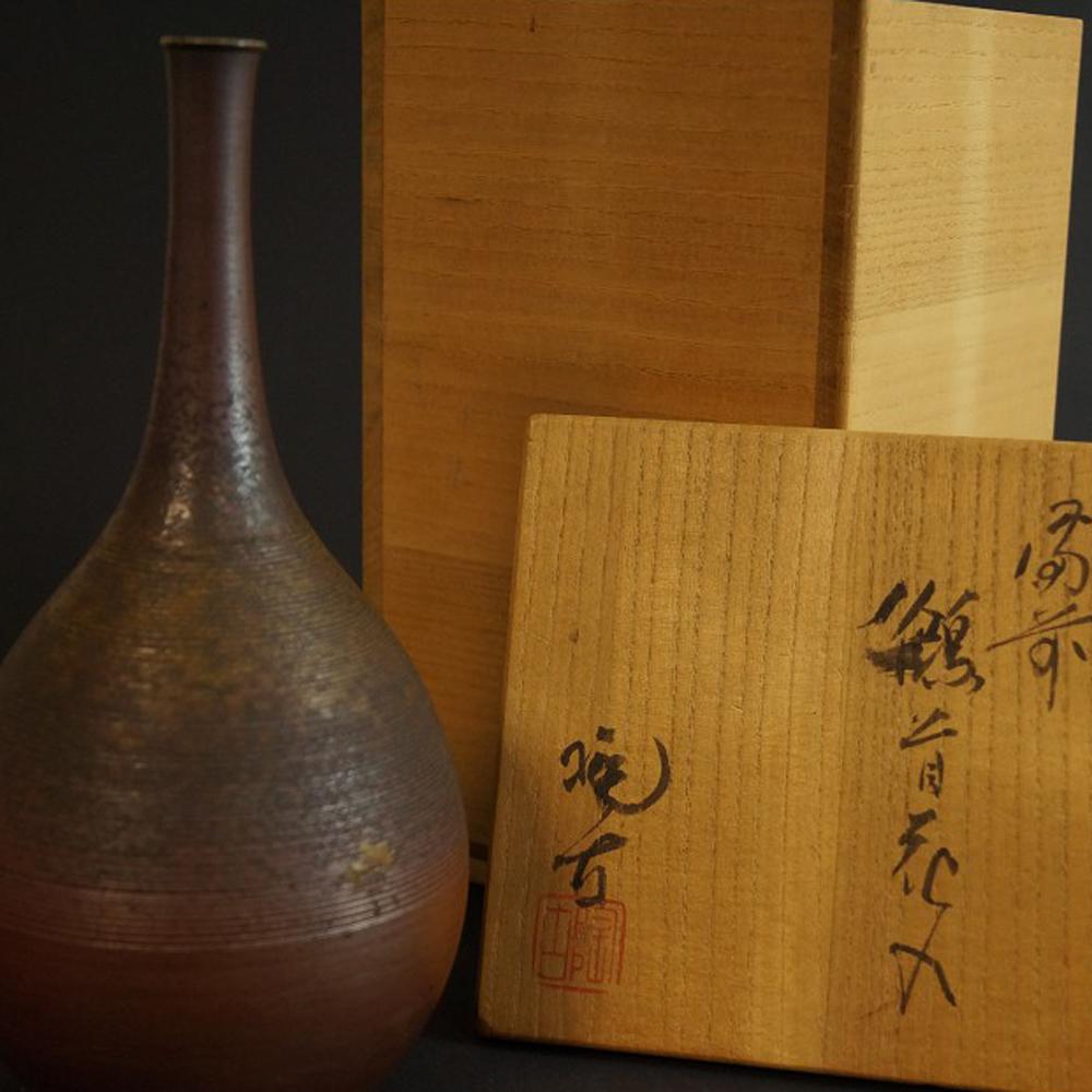 Handgetöpferte japanische Vase Bizen Keramik von Toko Konishi