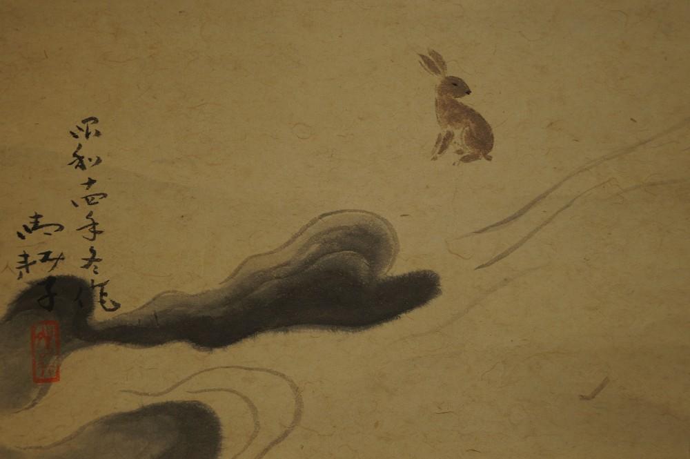 Ein Hase im Schnee - japanisches Rollgemälde (Kakejiku, Kakemono)