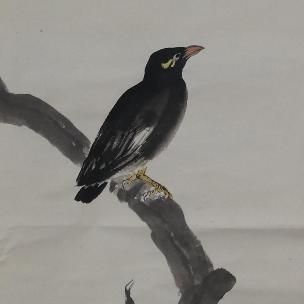 Der Vogel am Granatapfelbaum Makuri - Japanisches Rollgemälde (Kakejiku)