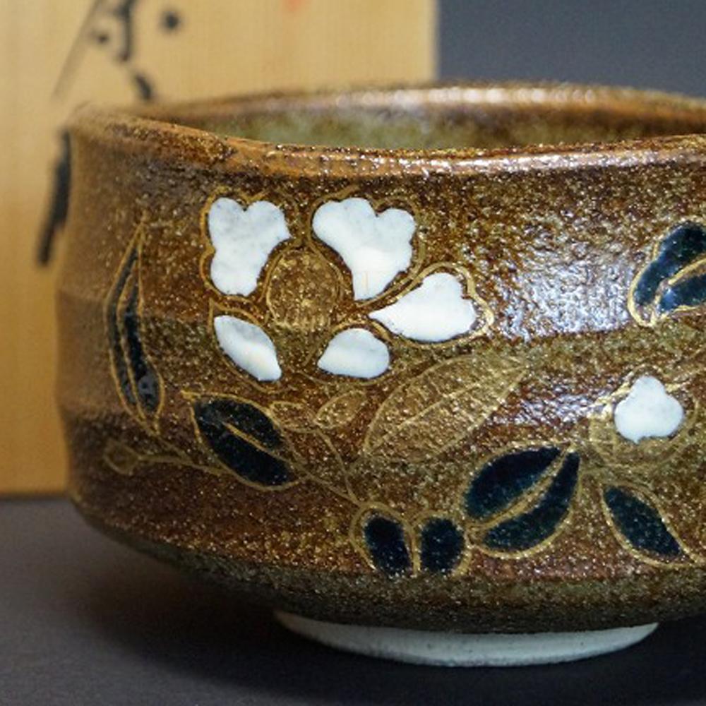 Handgetöpferte japanische Teeschale (Chawan) Kutani Porzellan Hakusen Kutani