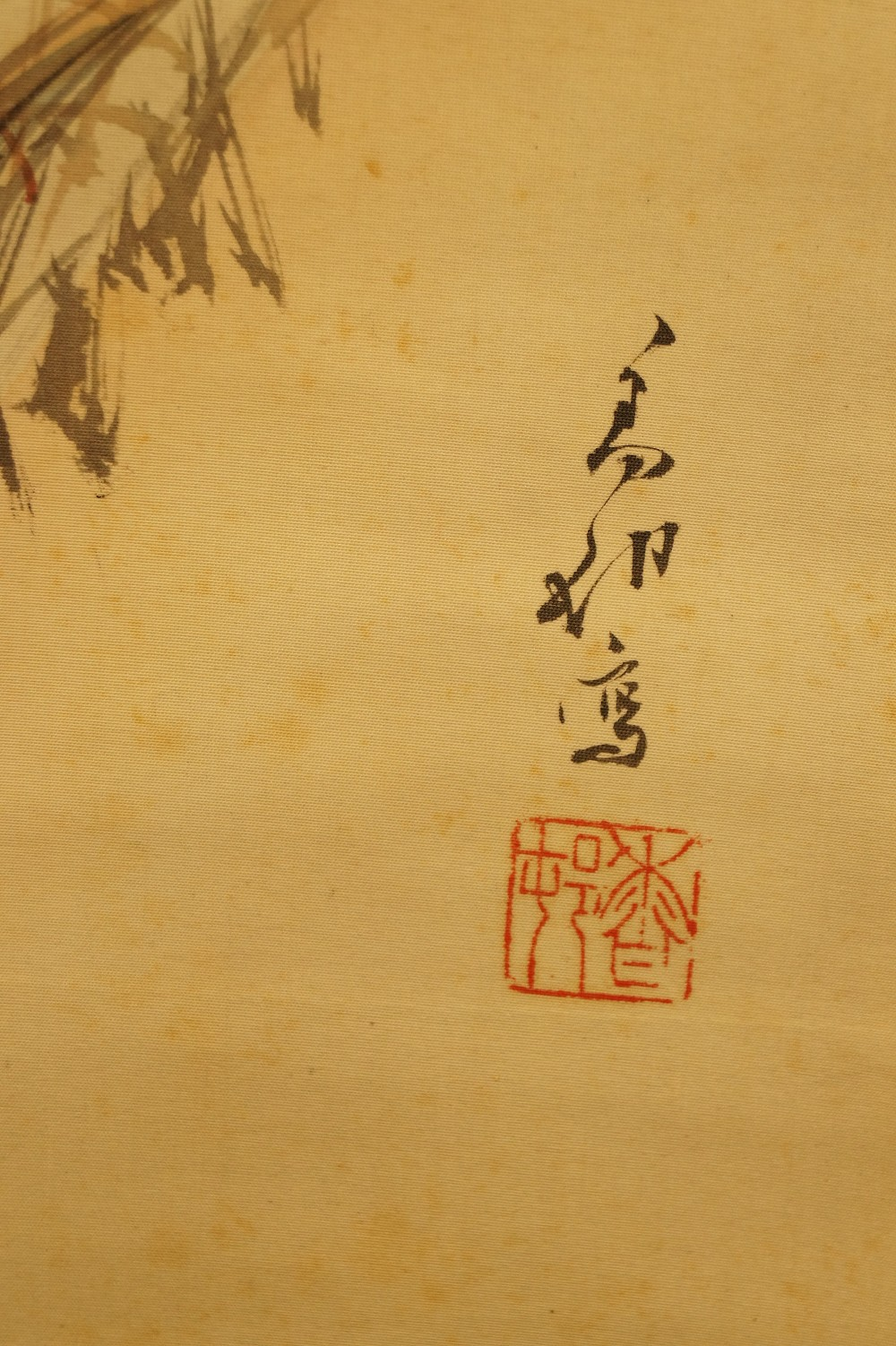 Fasane am Kirschbaum - japanisches Rollgemälde (Kakejiku, Kakemono)