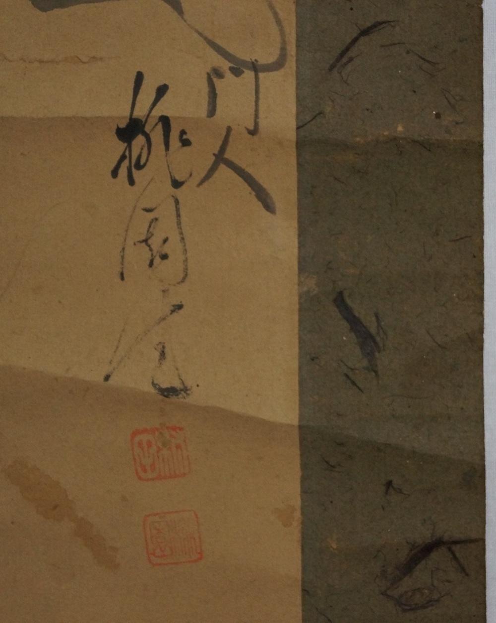 Alter Kalligraf - Japanisches Rollgemälde (Kakejiku)