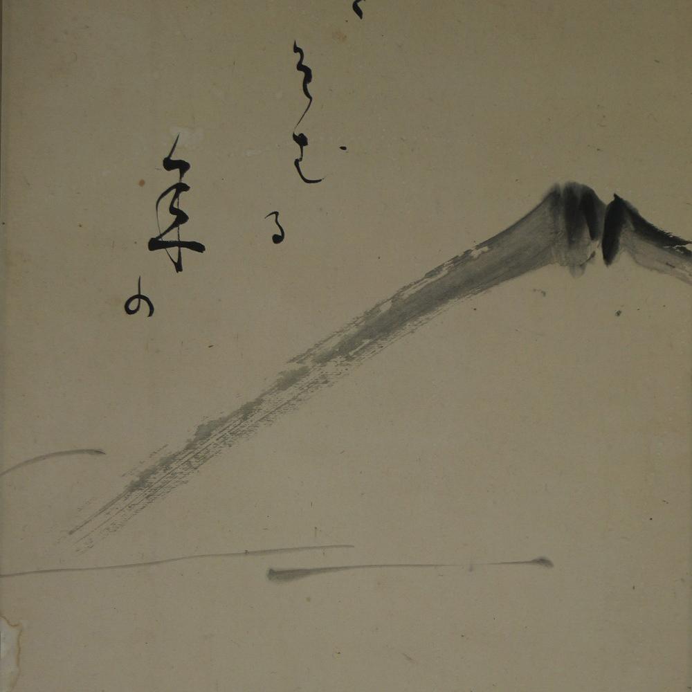 Fuji Berg - Japanisches Rollbild (Kakejiku, Kakemono)