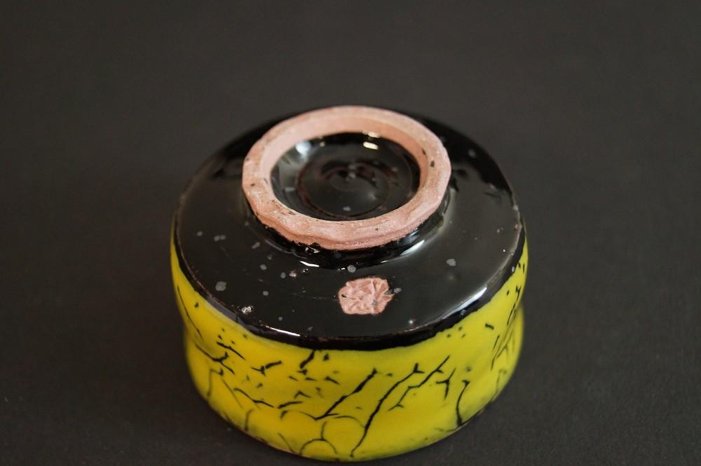 Handgetöpferte japanische Sakeschale (Guinomi) Hasami Keramik von Akitoshi Kurosaki