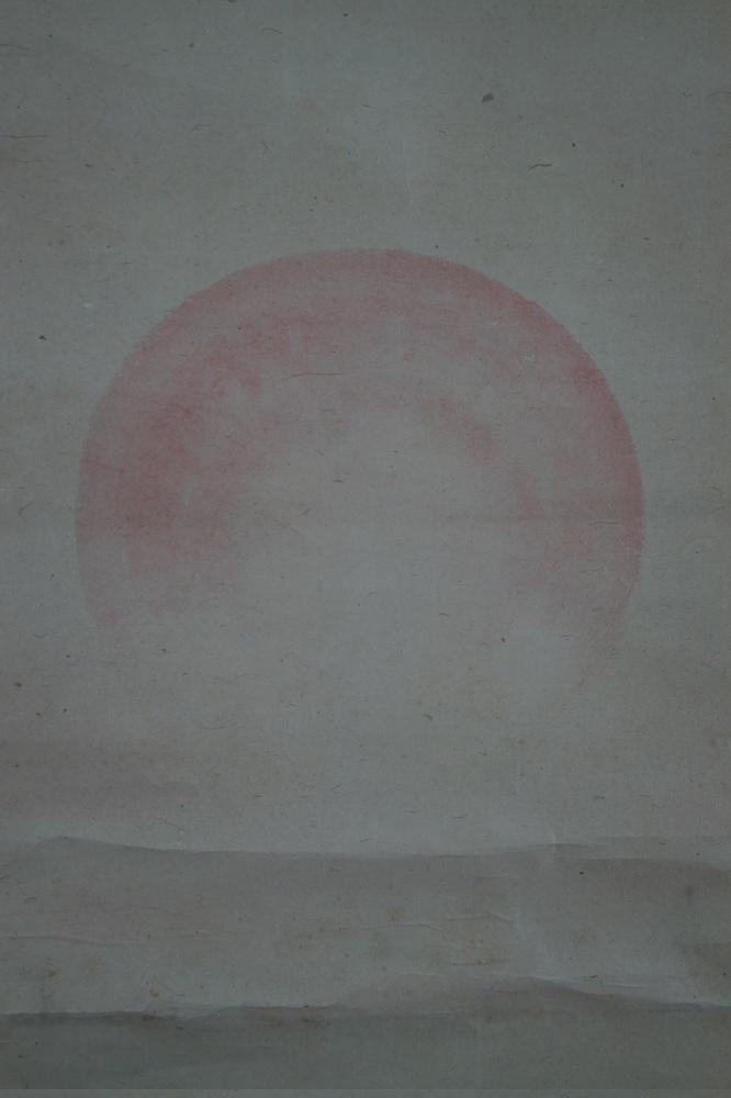 Aufgehende Sonne - Japanisches Rollgemälde (Kakejiku)