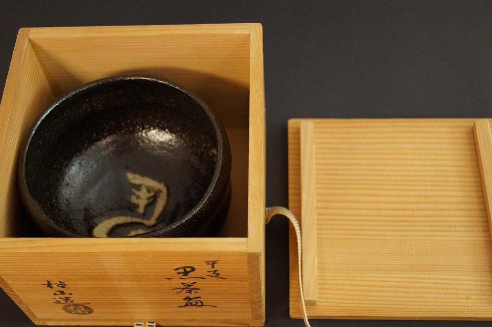 Handgetöpferte japanische Teeschale (Chawan) Raku Keramik von Keizan Ono