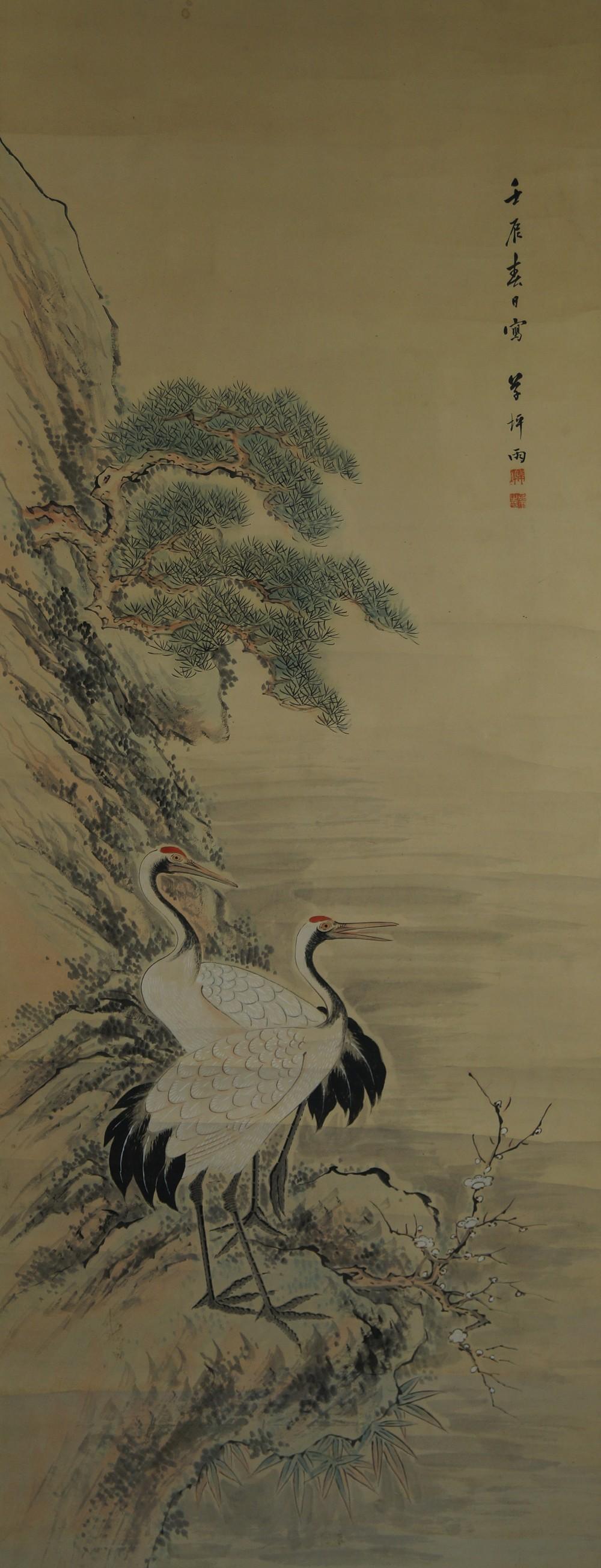 Zwei Kraniche - Japanisches Rollbild (Kakejiku, Kakemono)