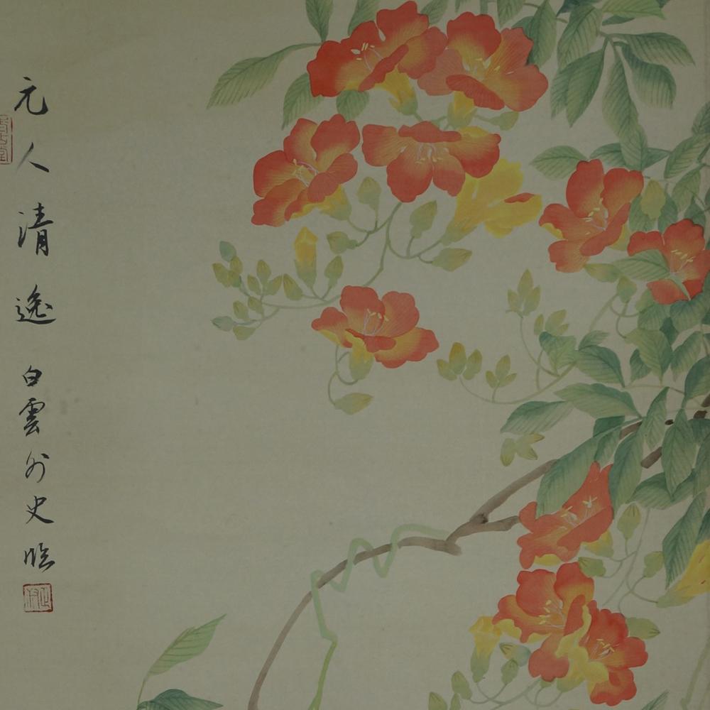 Blumen - Japanisches Rollgemälde (Kakejiku)