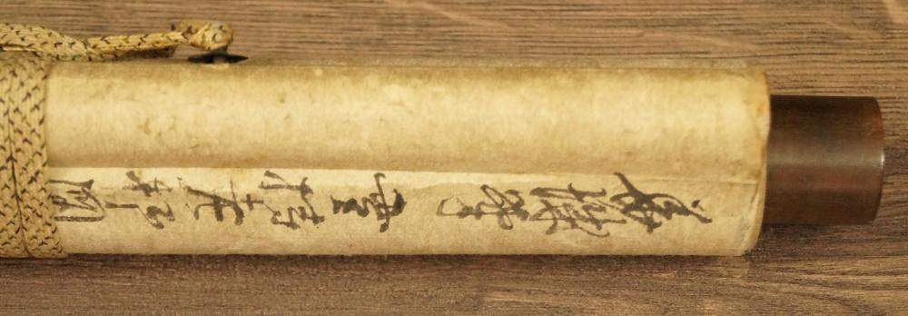 Ein Spatz auf der Kiefer - japanisches Rollgemälde (Kakejiku, Kakemono)