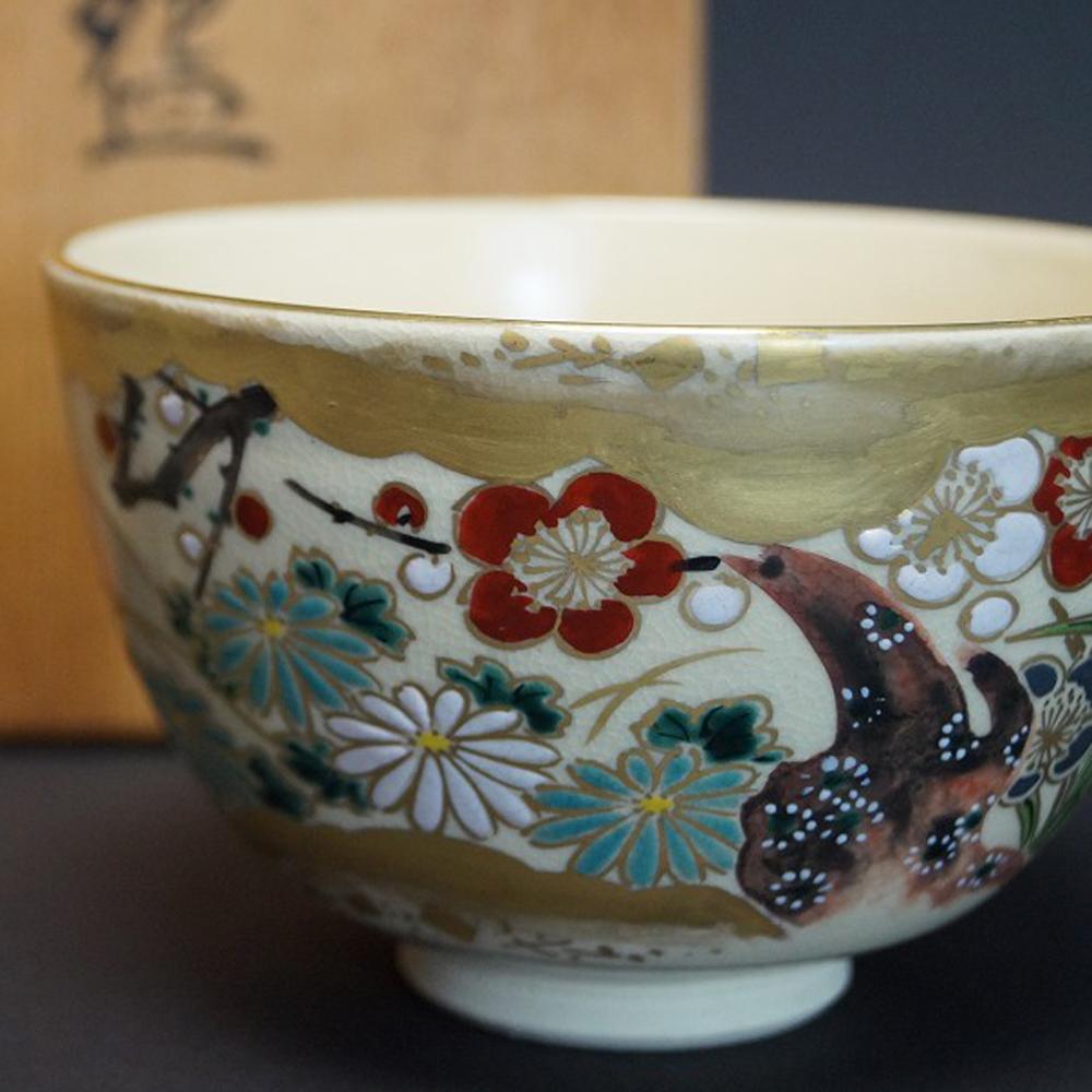 Handgetöpferte japanische Teeschale (Chawan) Kyoto Keramik Kansai Tsuji
