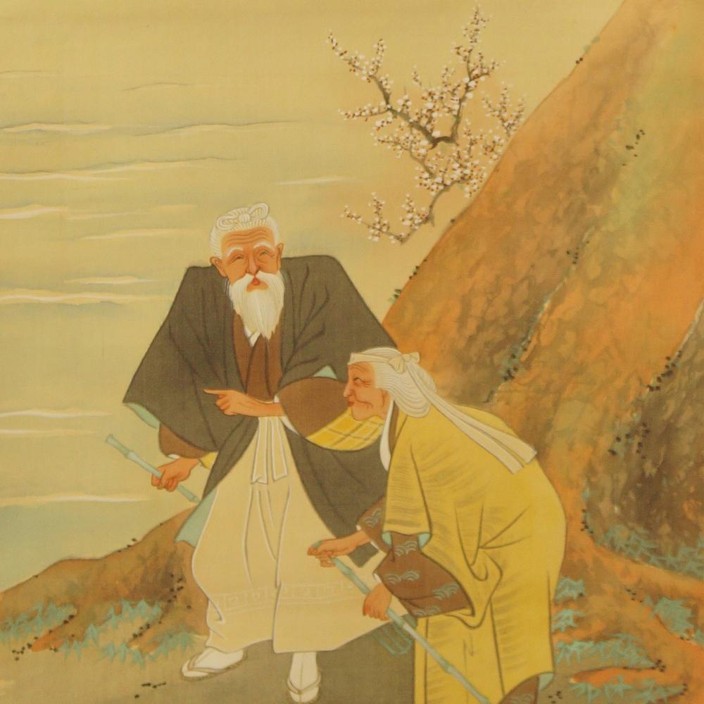 Takasago Legende - Japanisches Rollbild (Kakejiku, Kakemono)