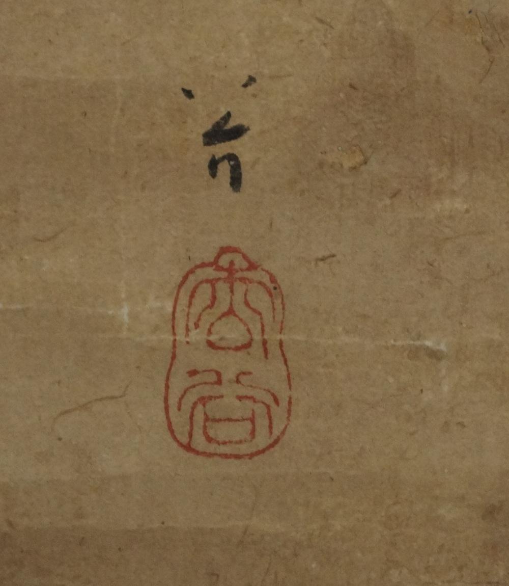 Alter Mönch - Japanisches Rollgemälde (Kakejiku)