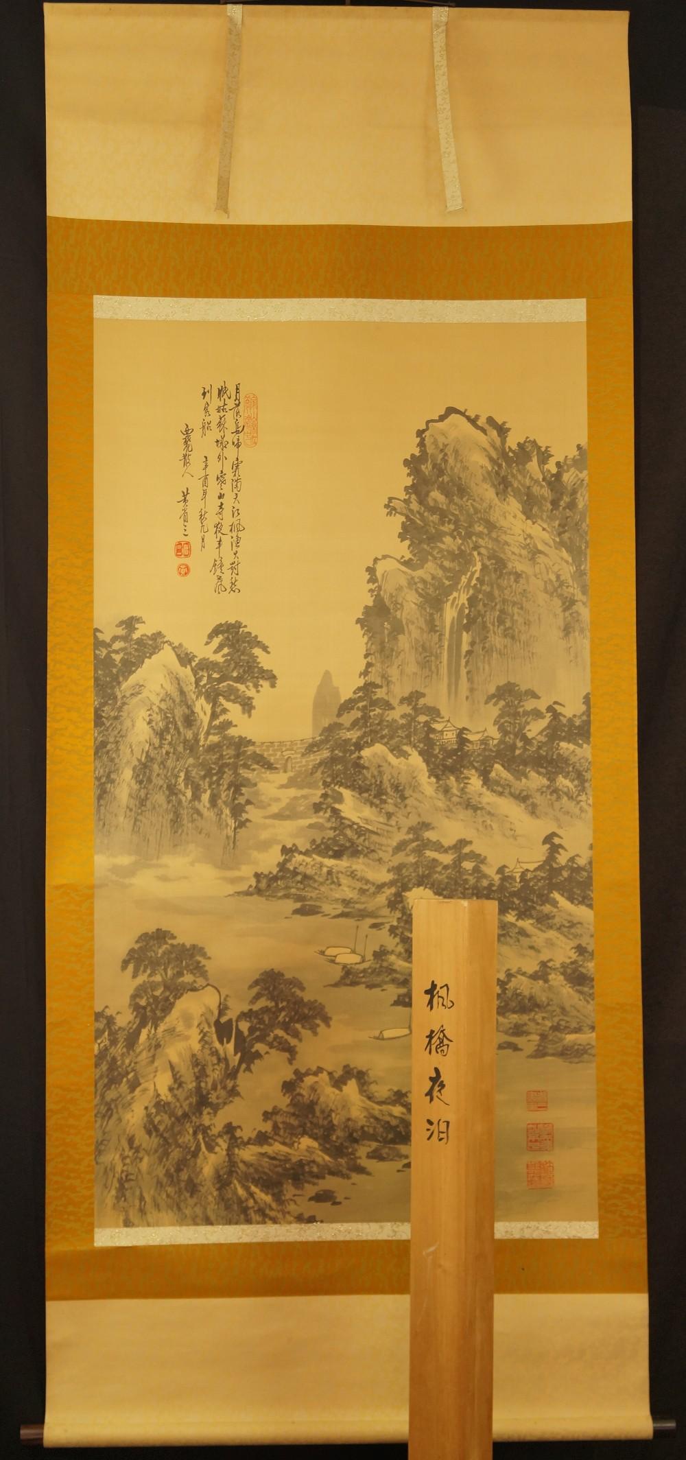 Landschaft - Japanisches Rollbild (Kakejiku, Kakemono) im XXL Format