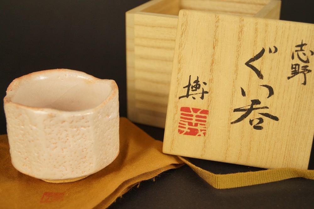 Handgetöpferte japanische Sake Schale (Guinomi) Shino Keramik von Makita Hiroyoshi