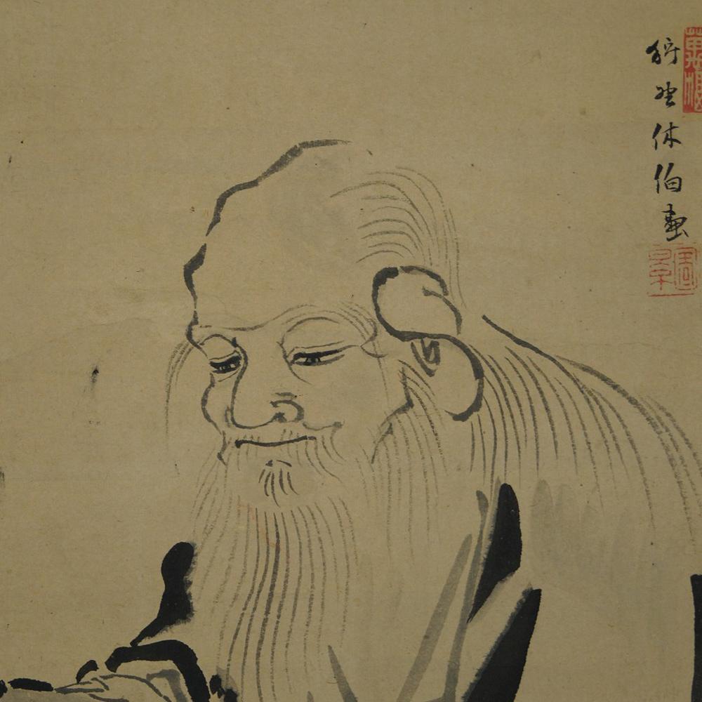 Philosoph - Japanisches Rollbild (Kakejiku, Kakemono)