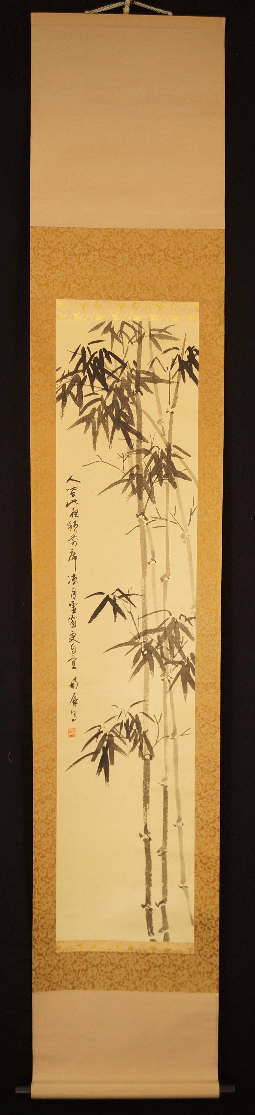 Bambus - japanisches Rollgemälde (Kakejiku, Kakemono)