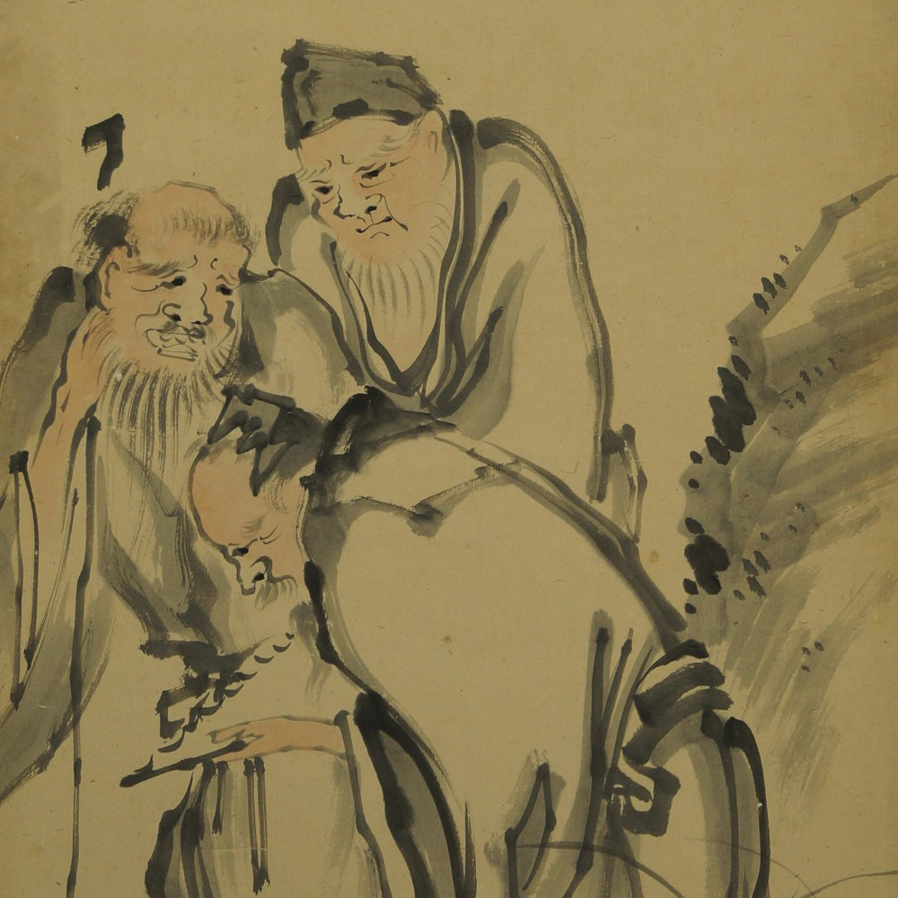 Die drei Weisen - Japanisches Rollbild (Kakejiku, Kakemono)
