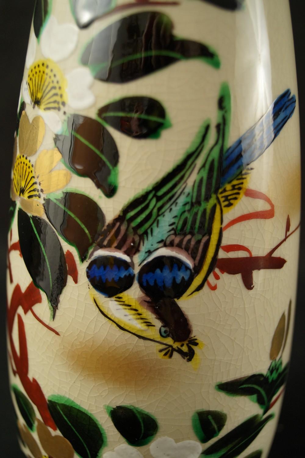 Sakura - japanische handgearbeitete Vase aus Kutani Porzellan