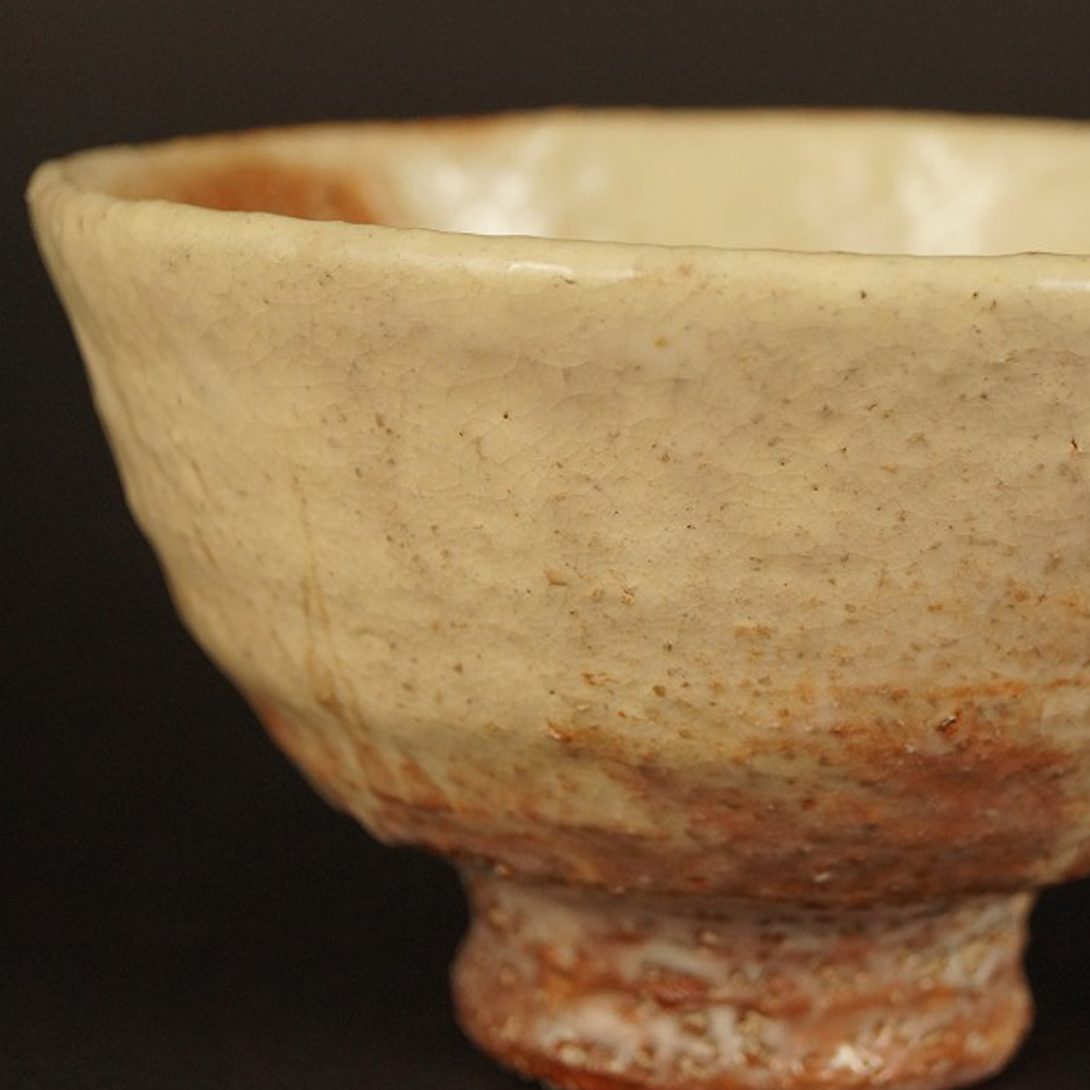 Handgetöpferte japanische Teeschale (Chawan) Hagi Keramik von Hirose Tanga