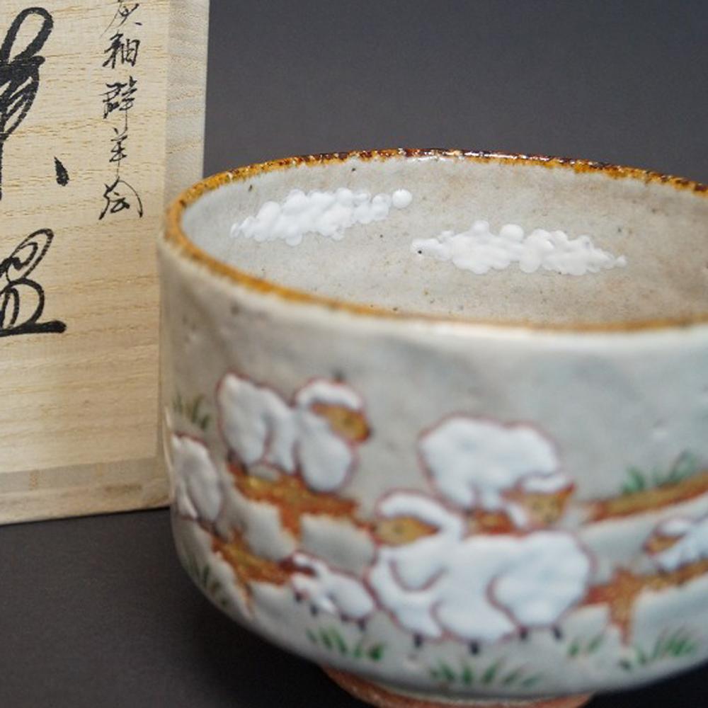 Handgetöpferte japanische Teeschale (Chawan) Kyoto Keramik Ryoji Nakamura