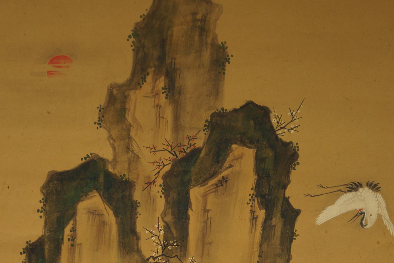 Japanische Landschaftsmalerei