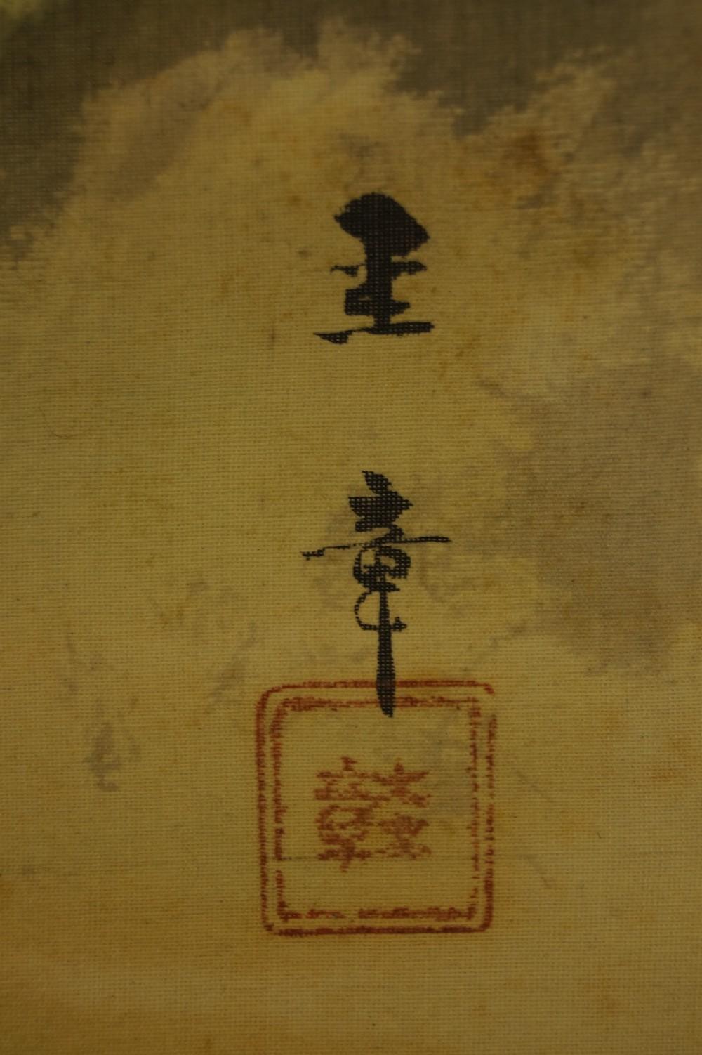 Herbst - Japanisches Rollbild (Kakejiku, Kakemono)
