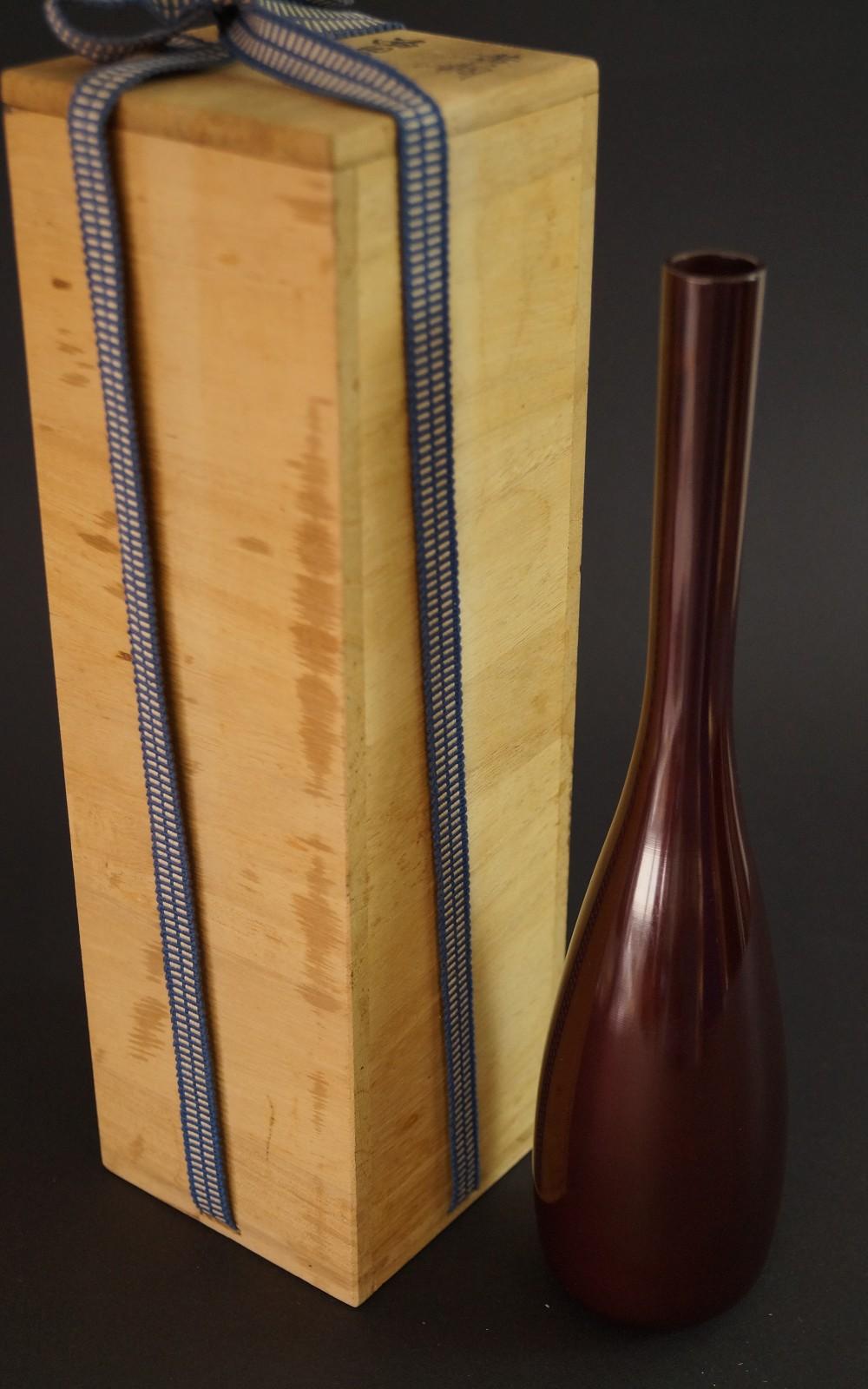 Handgefertigte japanische Vase aus Kupfer von Kageaki Watanabe