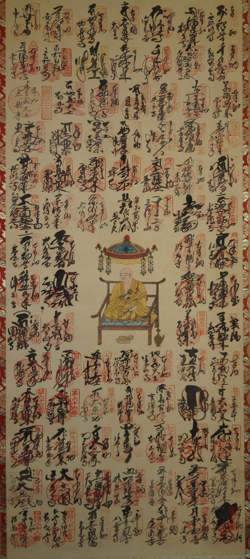 88 Tempel - Japanisches Rollgemälde (Kakejiku)