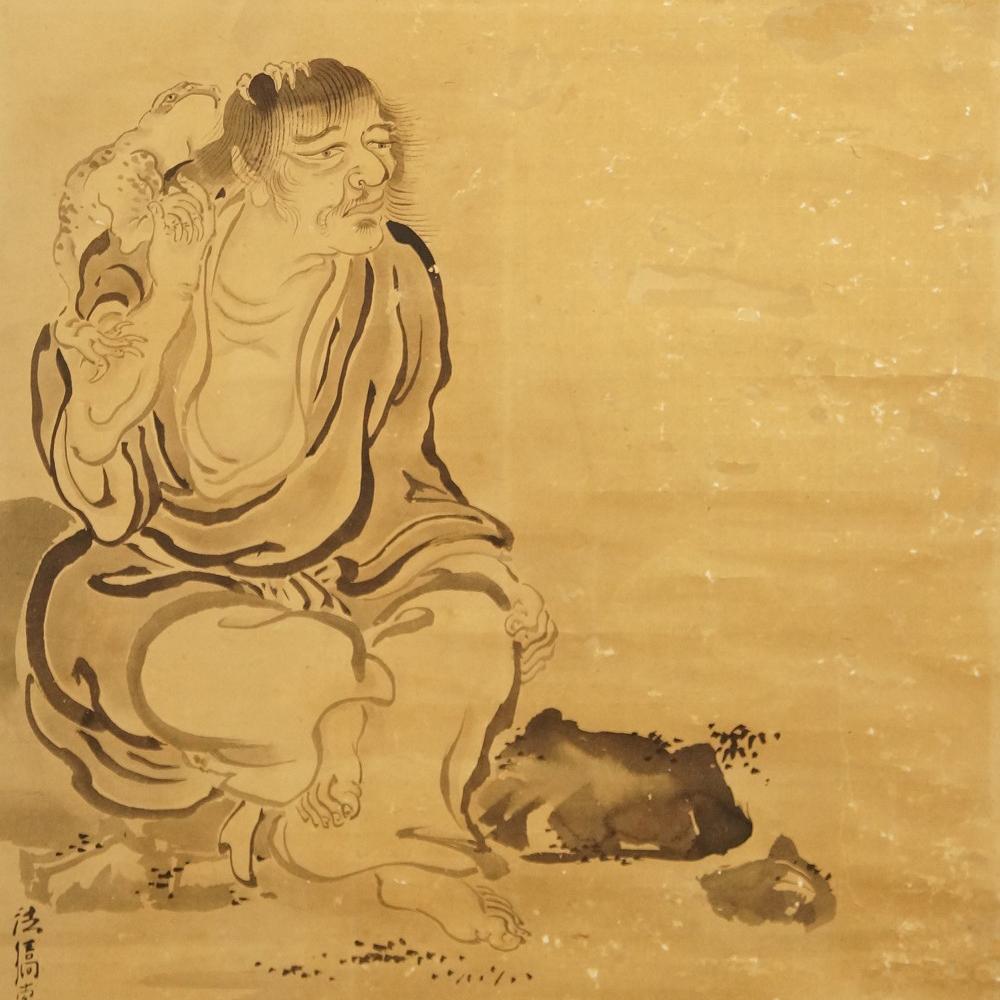 Der Einsiedler - Japanisches Rollgemälde (Kakejiku, Kakemono) Tanaka Koga