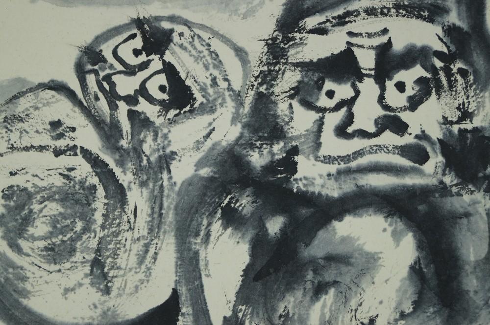 Bodhidharma (Daruma) - Japanisches Rollbild (Kakejiku, Kakemono)