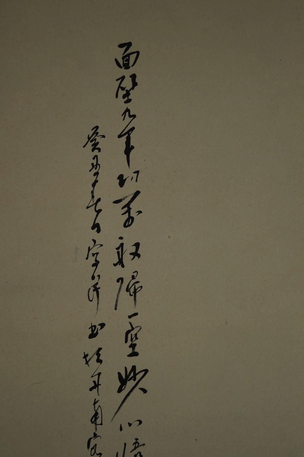 Bodhidharma (Daruma) - japanisches Rollgemälde (Kakejiku, Kakemono)
