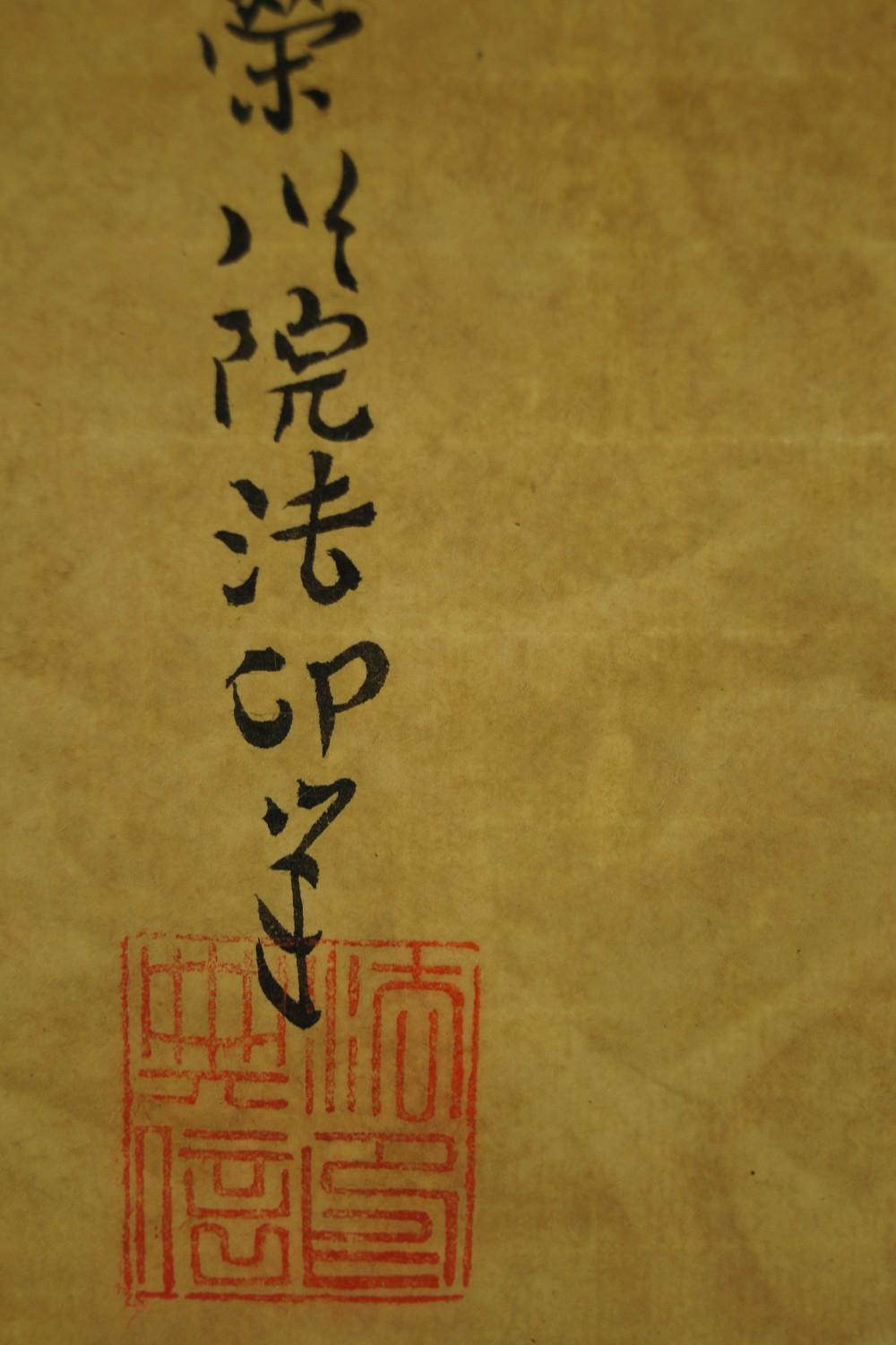 Mönch - Japanisches Rollbild (Kakejiku, Kakemono)